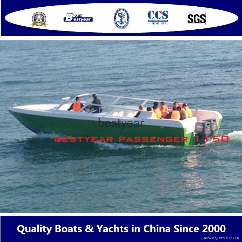 Passenger 1150 bowride boat 1