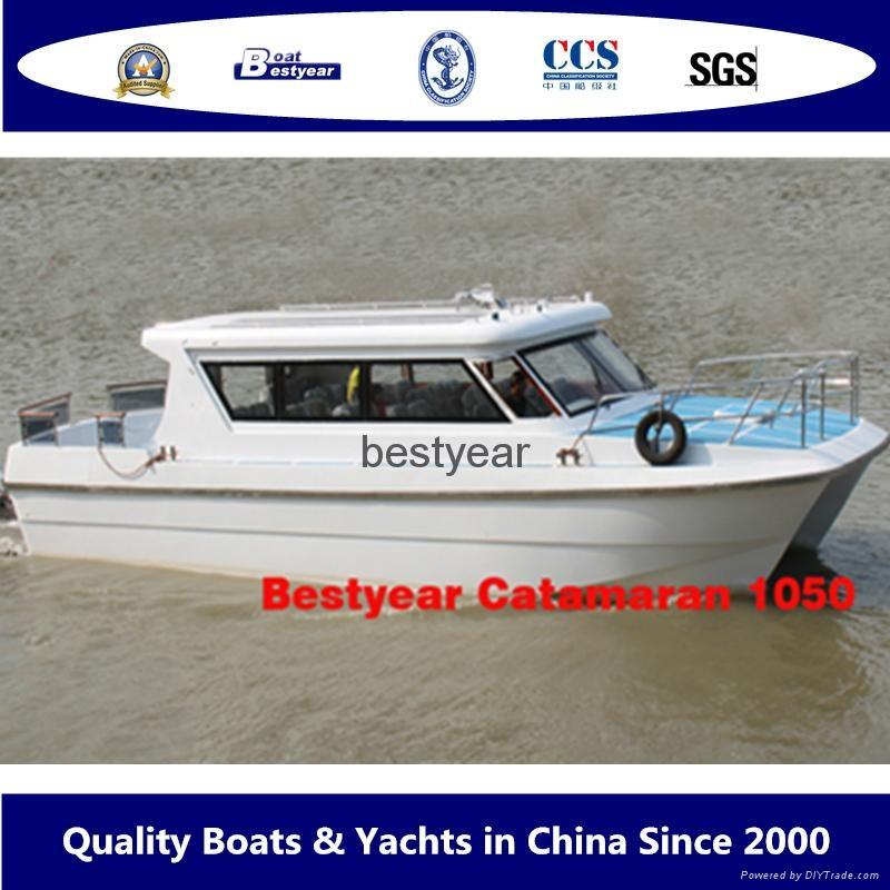 Catamaran boat passenger boat 1