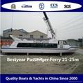 Passenger boat 25m for 110 passengers