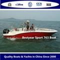 763 bowride boat