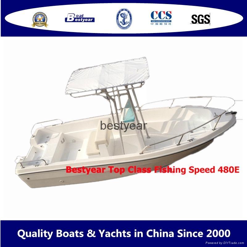 Fishing Boat Speed480E (500cc boat) 2