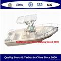 Fishing Boat Speed480E (500cc boat) 1