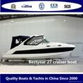Sport Cruiser 27 Yacht 3