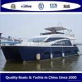 Catanaran Luxury Yacht 1520  2