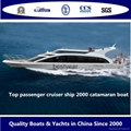 Top Passenger Cruiser Ship 2000 Catamaran Boat