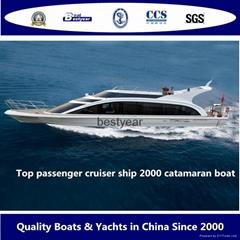 Top Passenger Cruiser Sh