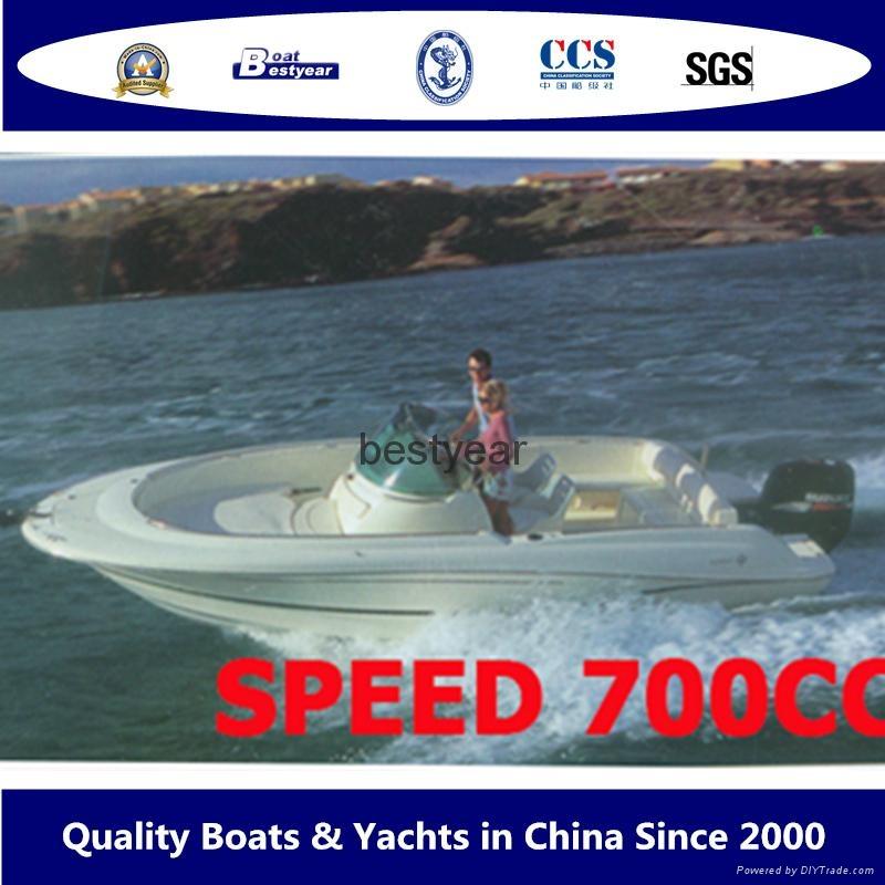 Speed700 centre console boat 1