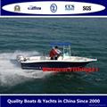 YFishing 21 boat