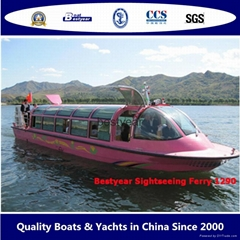 Sightseeing boat 1290