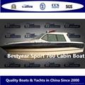 Sport 760 cabin boat