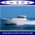 UFishing 40 fishing boat