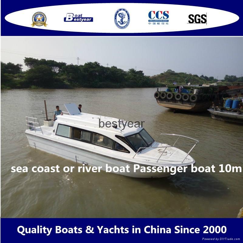 10m sea coast passenger boat