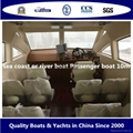 10m sea coast passenger boat
