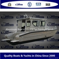 Alluminum alloy Working and Fishing Landing boat