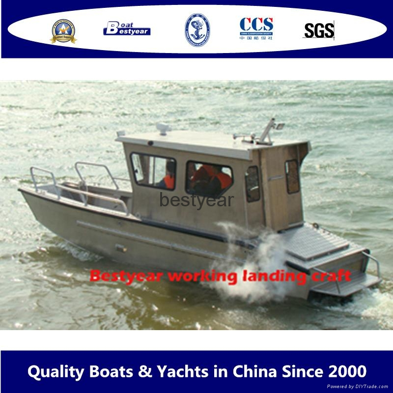 Alluminum alloy Working and Fishing Landing boat 1