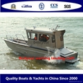 Alluminum alloy Working and Fishing