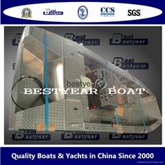 Aluminum centre console boat