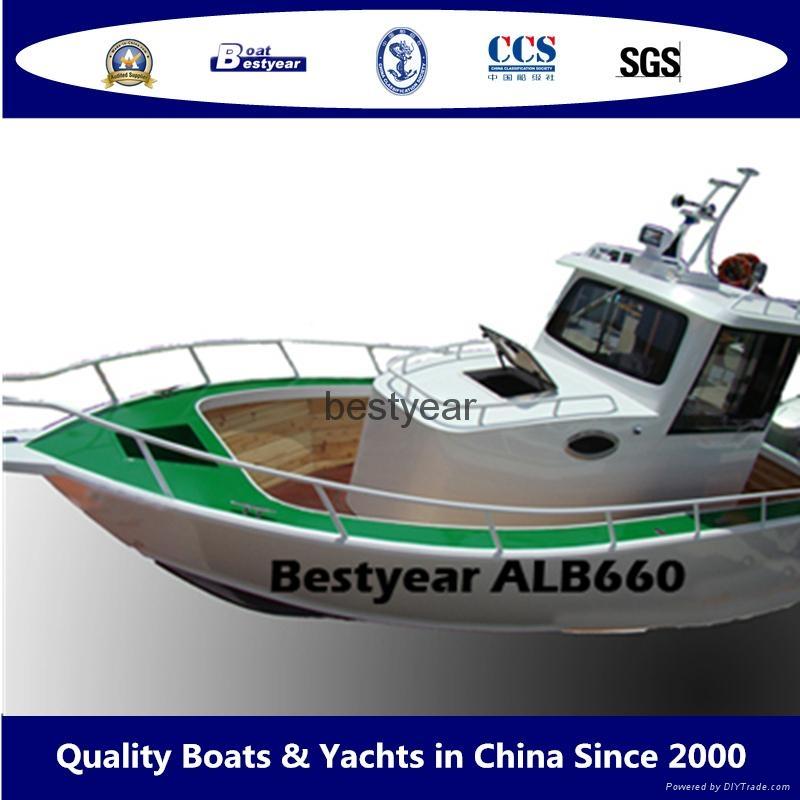 Aluminum pilot house fishing boat:ALB680 1
