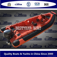 2016 model Rib580E boat