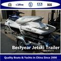 Jetski trailer