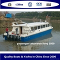 Fiberglass Catamaran Ferry boat