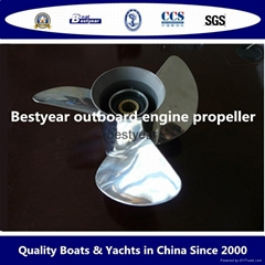 Outboard engine propelle