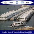 Bestyear watertaxi 750 boat 4