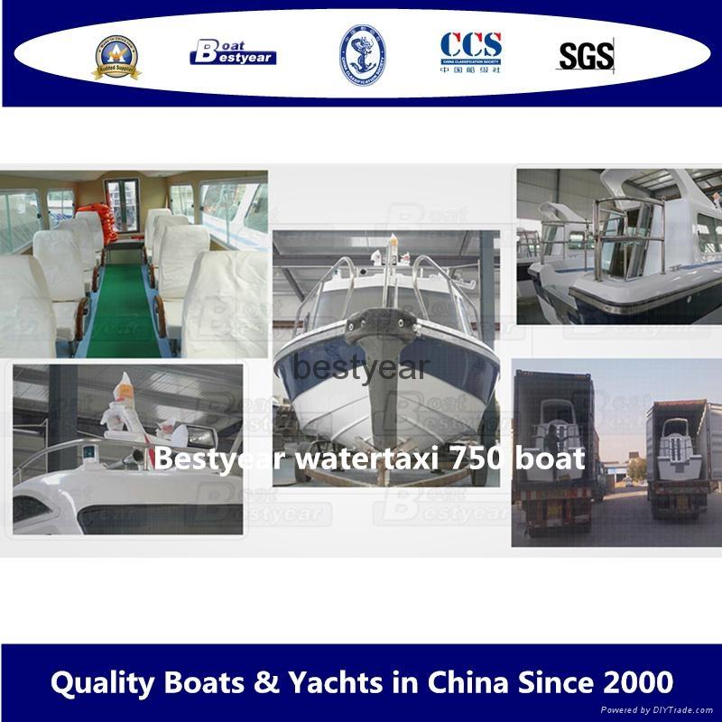 Bestyear watertaxi 750 boat 5