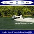 Bestyear watertaxi 750 boat 3