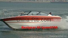 Fiberglass boat-Speed700