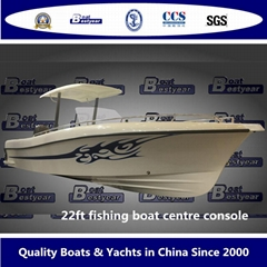 22FT Fishing Boat Centre