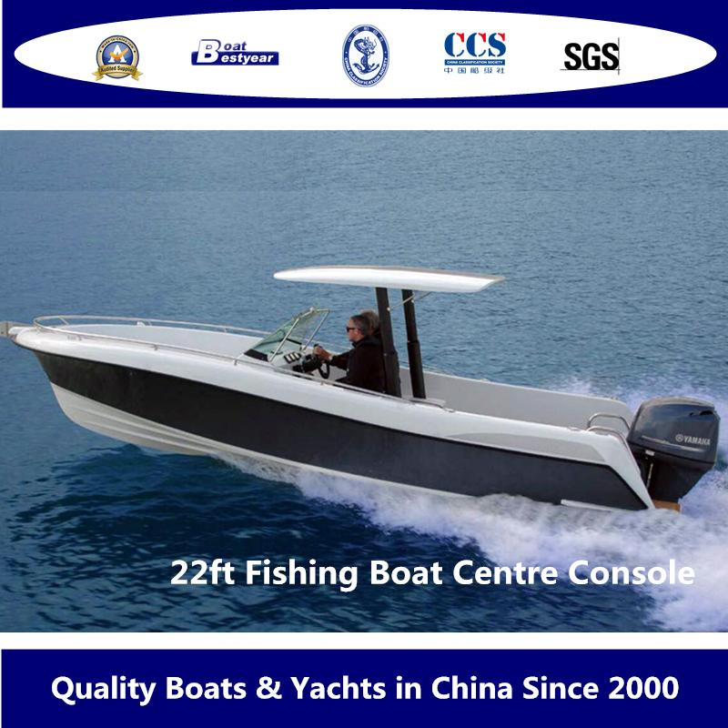 22FT Fishing Boat Centre Console 2