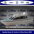 High Speed Sea Coast Boat By1000A and