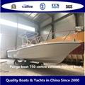 2018 Model Panga Boat 750 Center Console Fishing Boat 1
