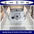 2018 Model Panga Boat 750 Center Console Fishing Boat 2