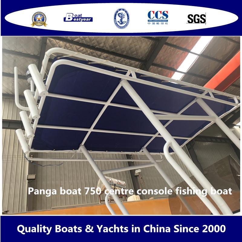 2018 Model Panga Boat 750 Center Console Fishing Boat 3