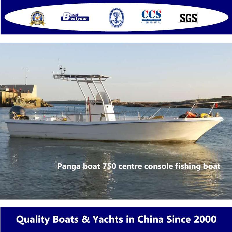 2018 Model Panga Boat 750 Center Console Fishing Boat 4