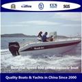 Bestyear Speed 600 Center Console Boat