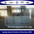 Bestyear Aluminum Fishing Boat 630 Cuddy 4