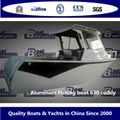 Bestyear Aluminum Fishing Boat 630 Cuddy 3