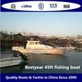 Bestyear 45FT Fishing Boat 2
