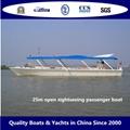 Bestyear 25m Open Sightseeing Passenger Boat