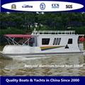 Bestyear Aluminum House Boat 1080P 1