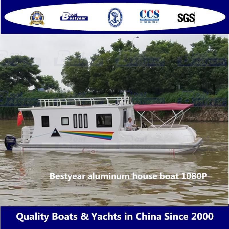 Bestyear Aluminum House Boat 1080P 2