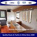 Bestyear Aluminum House Boat 1080P 3