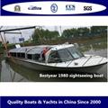 Bestyear 1980 Sightseeing Boat