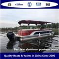 Bestyear Aluminum Pontoon Boats