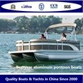 Bestyear Aluminum Pontoon Boats 4