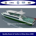 Bestyear Passenger Ferry By2900 Boat for 160 Passengers
