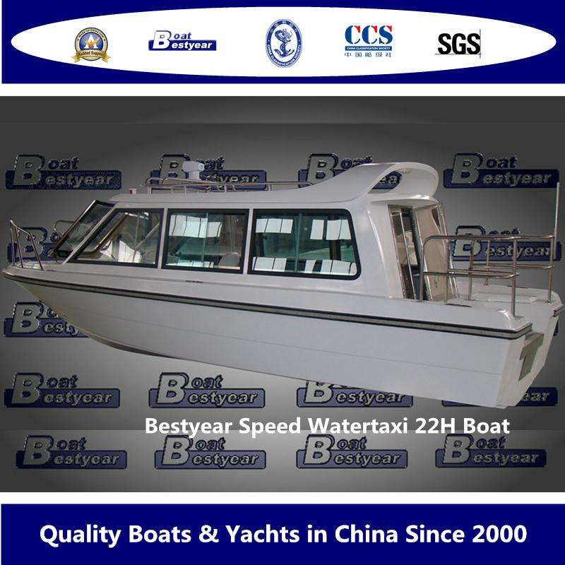 Speed watertaxi 22H boat 2